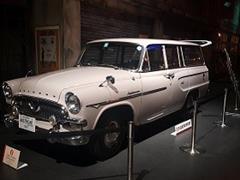 Classic Japanese Car